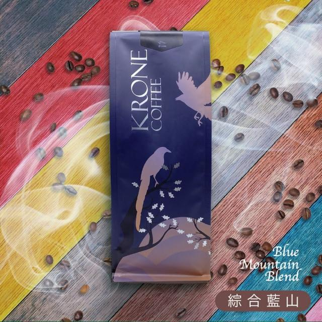 【Krone 皇雀咖啡】綜合藍山咖啡豆半磅 / 227g(嚴選綜合咖啡豆)