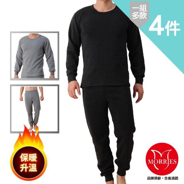 【MORRIES 莫利仕】男刷毛保暖衣褲2套4件組合KN6812(黑灰雙色套組-2衣2褲)