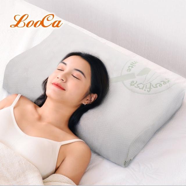【LooCa】特大型-透氣釋壓記憶枕2入(防蹣/天絲抗菌-兩款任選)