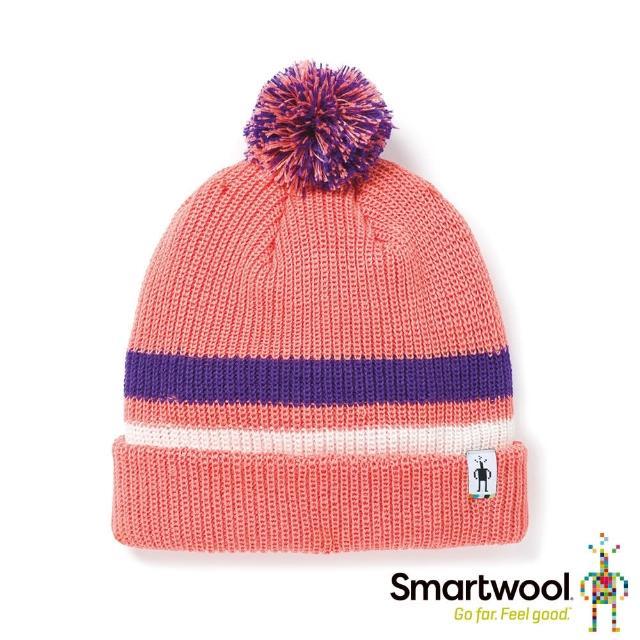 【SmartWool】孩童 條紋毛球保暖毛帽(亮珊瑚橘)