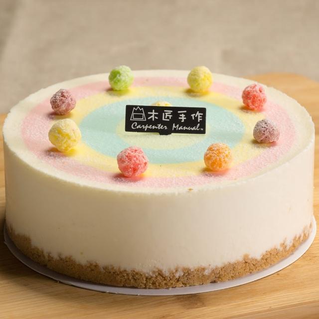 【木匠手作】彩虹生乳酪蛋糕(6吋母親節蛋糕)