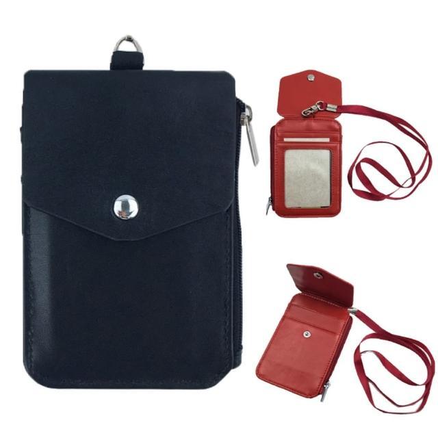 【玩皮工坊】真皮頭層牛皮4卡位掛脖證件包證件夾證件套CB158(2色可選)