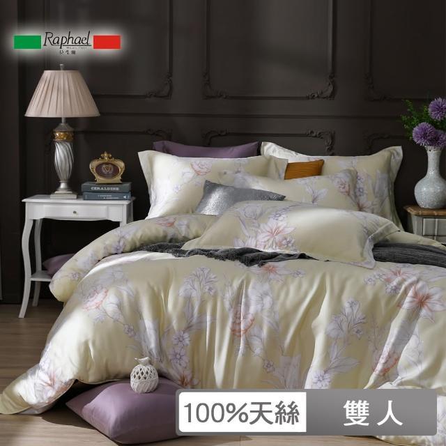 【Raphael 拉斐爾】60支100%天絲四件式兩用被床包組-夏慕(雙人)