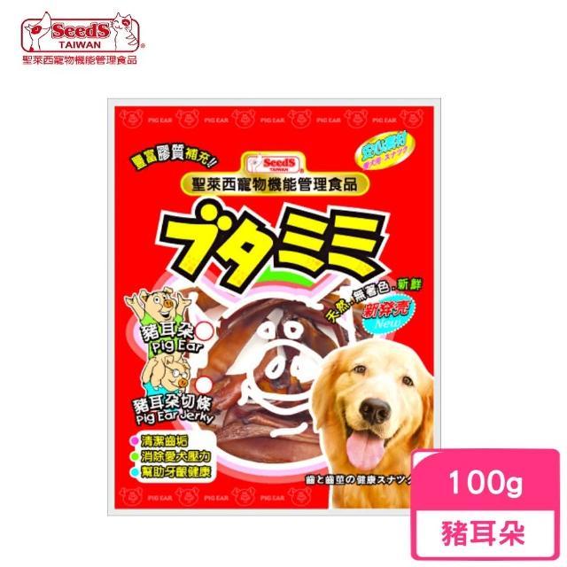 【Seeds 聖萊西】寵物機能管理食品-豬耳朵切條 100g