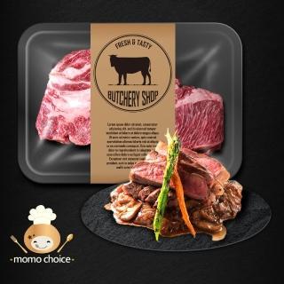 【漢克嚴選】澳洲日本級AA10紅酒飼和牛嫩肩沙朗牛排-買6送6 共12片『momo老饕美味標章』(200g±10%/片)