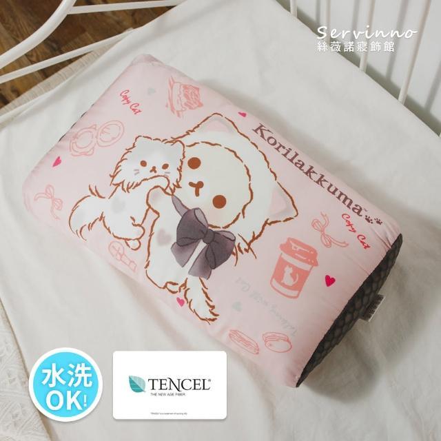 【絲薇諾】正版授權 兒童天絲水洗枕1入(拉拉熊-我愛喵星人)