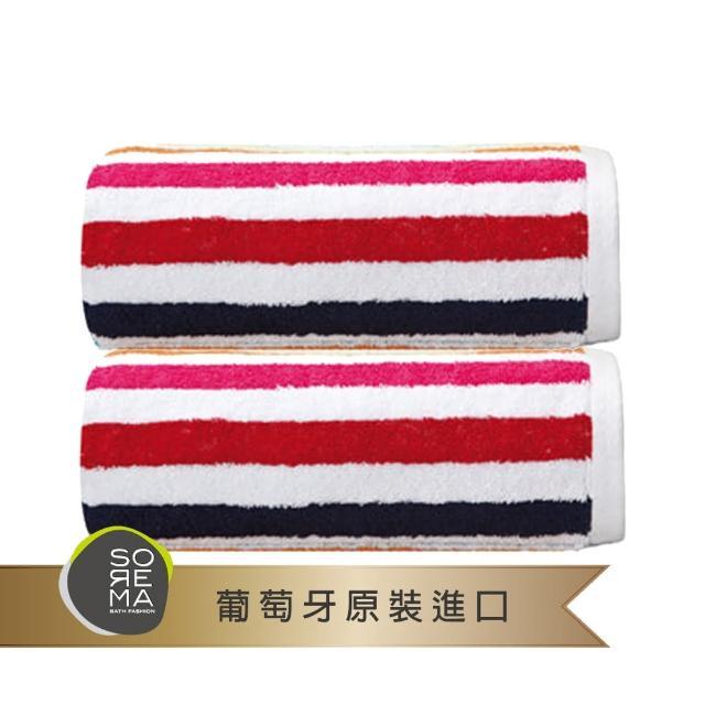 【Sorema 舒蕾馬】繽紛海洋條紋風毛巾-SHINE 30x50cm 2入組 南歐明星品牌(★五星級時尚渡假飯店風格★)