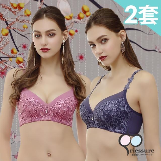 【RIESURE】法式經典 刺繡蕾絲 無鋼圈蠶絲內衣(2套組)