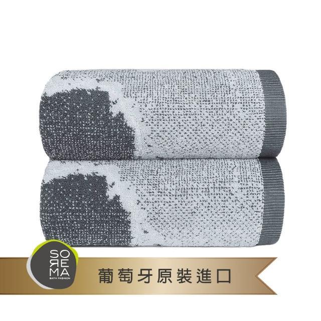 【Sorema 舒蕾馬】奢華時尚毛巾-MARBLE SILVER銀黑 30x50cm 2入組(★五星級時尚渡假飯店風格★)