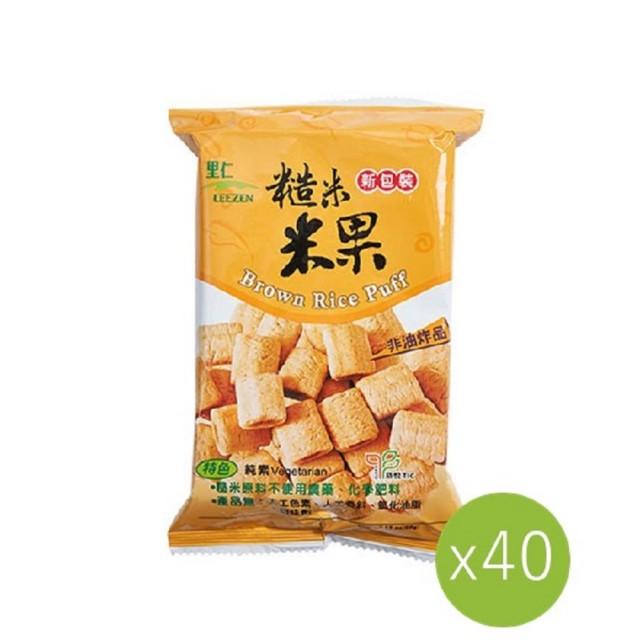【里仁】糙米米果60g(40入/箱)