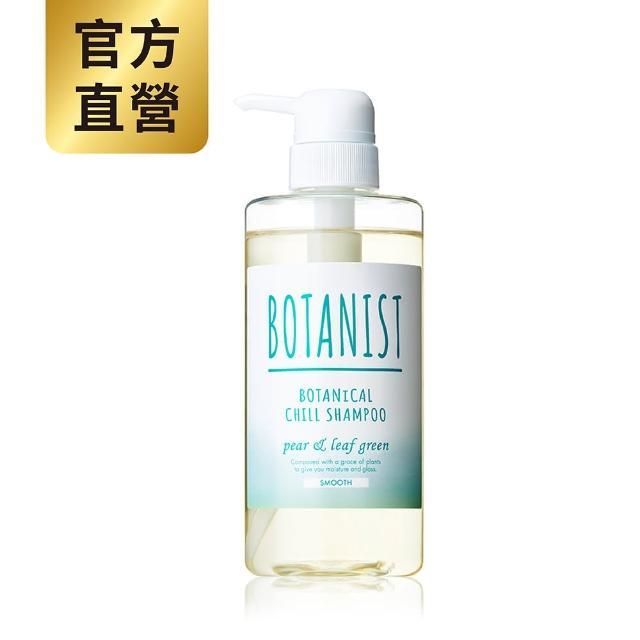 【BOTANIST】植物性清新舒爽洗髮精_西洋梨&綠葉490ml(清爽柔順型)