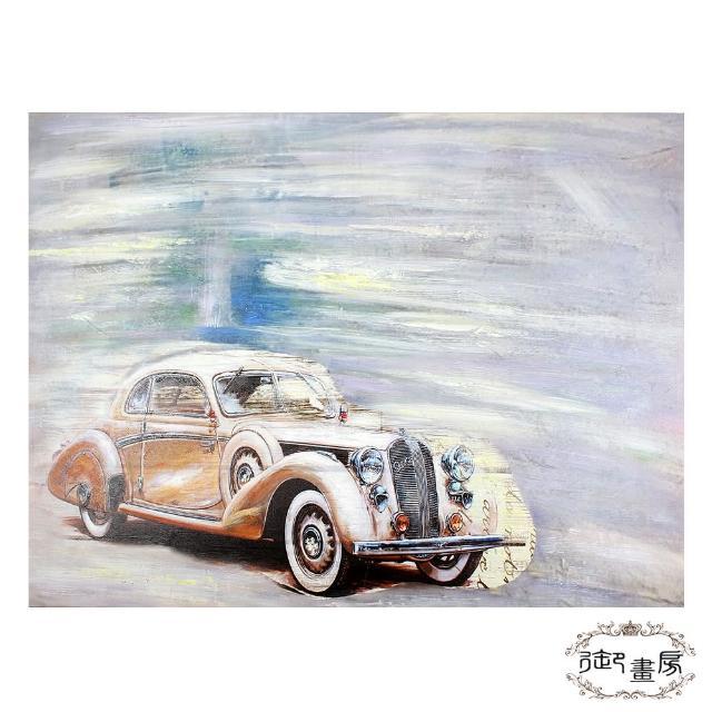 【御畫房】手繪無框油畫-風馬雲車 90x120cm