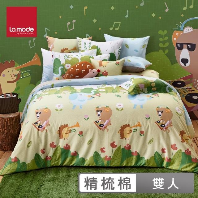 【La mode】活動品-動物好森音環保印染100%精梳棉兩用被床包組(雙人)