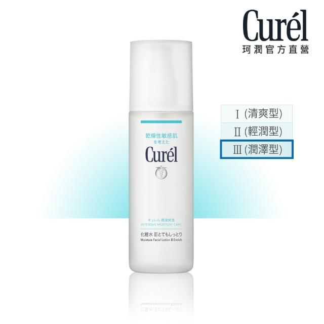 【Curel 珂潤官方直營】潤浸保濕化粧水III(潤澤型 150ml)