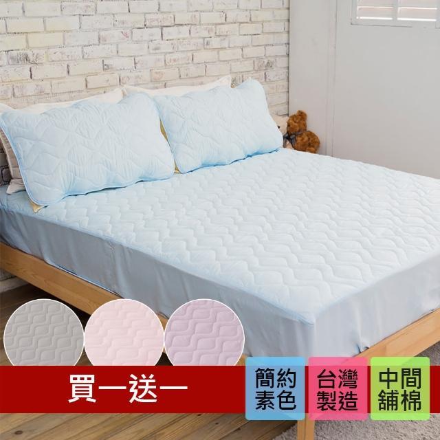 【eyah 宜雅】買一送一 台灣製純色加厚舖棉保潔墊床包式 多色任選(單人/雙人/加大)