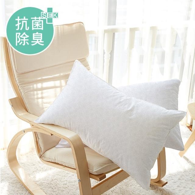 【Simple Living】七星級防霉抗菌高彈力釋壓枕 台灣製(二入)