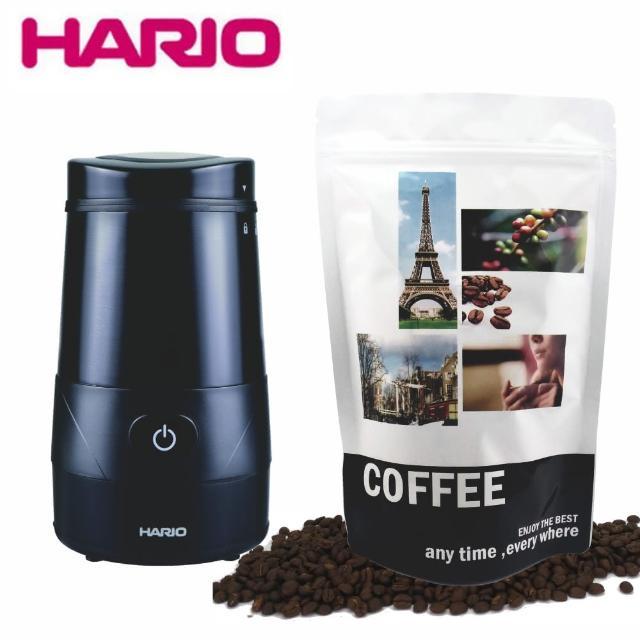 【HARIO】普羅佩拉電動磨豆機(附贈 衣索比亞 耶加雪菲精品咖啡豆)