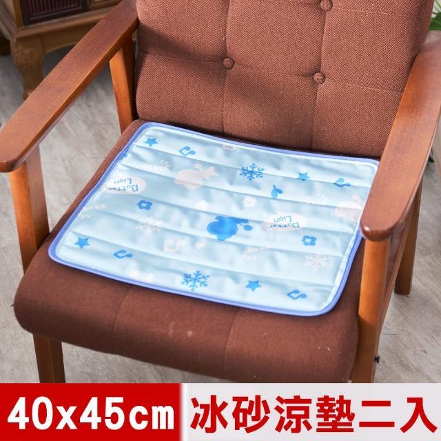 【奶油獅】雪花樂園-長效型降6度涼感冰砂冰涼墊/辦公坐墊/椅墊(40x45cm藍色二入)