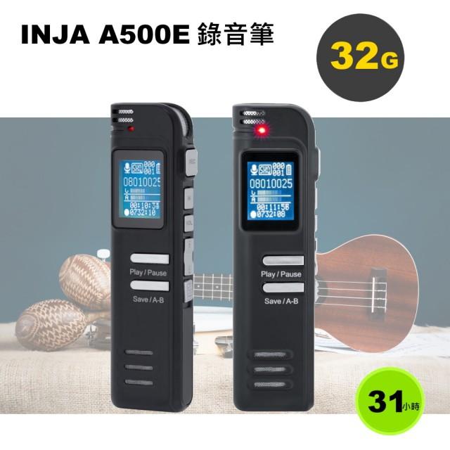 【VITAS/INJA】A500E MP3數位錄音筆(32G)
