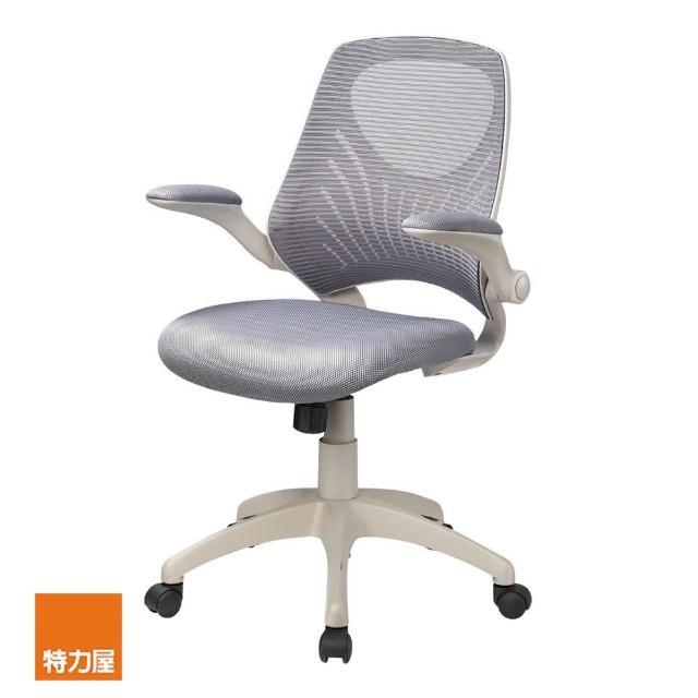 【特力屋】布藍達網背主管椅 灰色