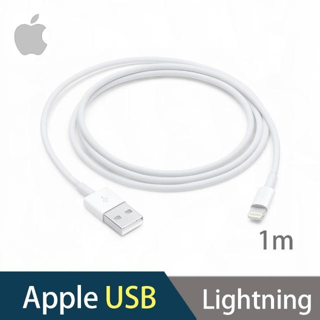 【Apple 蘋果】原廠 8 pin傳輸充電線