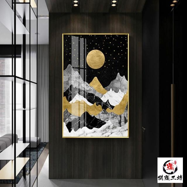 【開運工坊】眾星拱月 金銀滿山 風水畫(帶畫框)