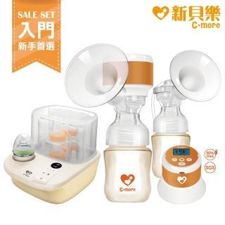 【新貝樂C-more】K2高效能溫奶消毒烘乾鍋+C1三合一雙邊電動吸乳器(新手爸媽的好幫手)