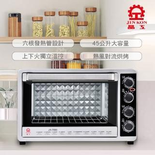 【晶工牌】45L雙溫控旋風烤箱JK-7880(2020新機款)