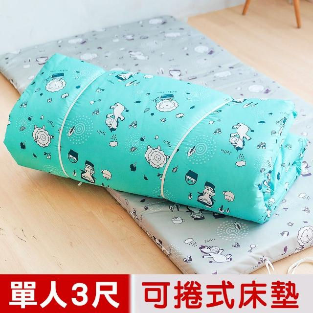 【奶油獅】森林野餐-台灣製造-外宿學生必備可拆洗可捲式澎柔單人3尺床墊(藍)