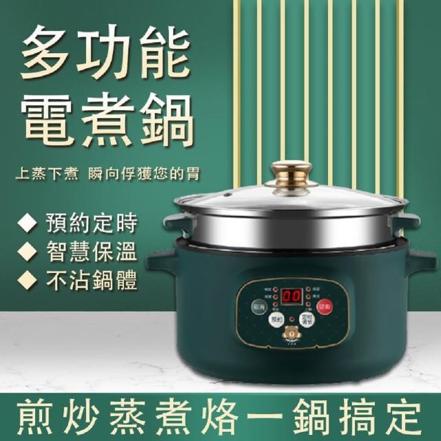 智能電煮鍋電火鍋小電鍋26公分(110V帶蒸籠綠色鍋)