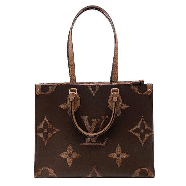 【Louis Vuitton 路易威登】ONTHEGO MM 手提肩背二用包(M45321-咖)
