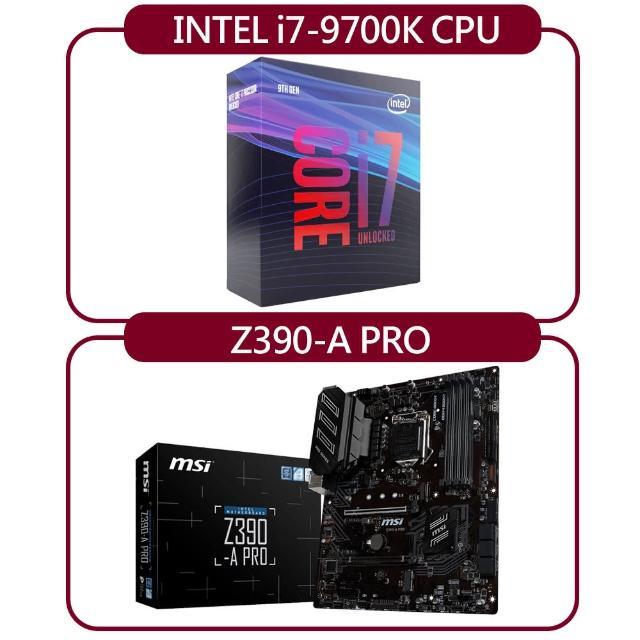 【板+U】微星 Z390-A PRO主機板+INTELi7-9700K(購買後無法退換貨)