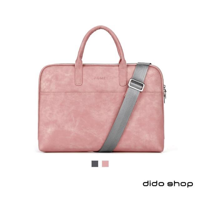 【Didoshop】14吋 韓版時尚手提斜背電腦包 筆電包(CL294)