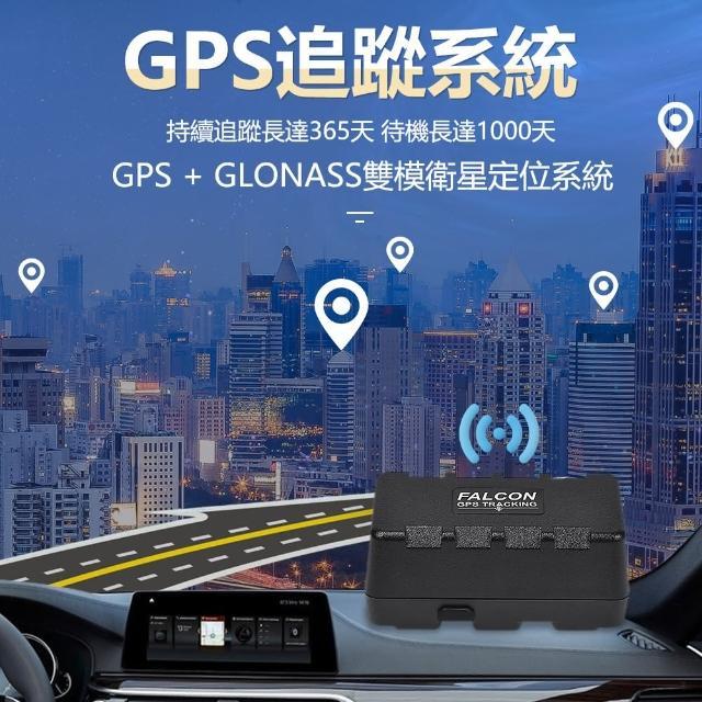 【鈦隼】4G GPS追蹤器-可持續追蹤長達365天(Z1)