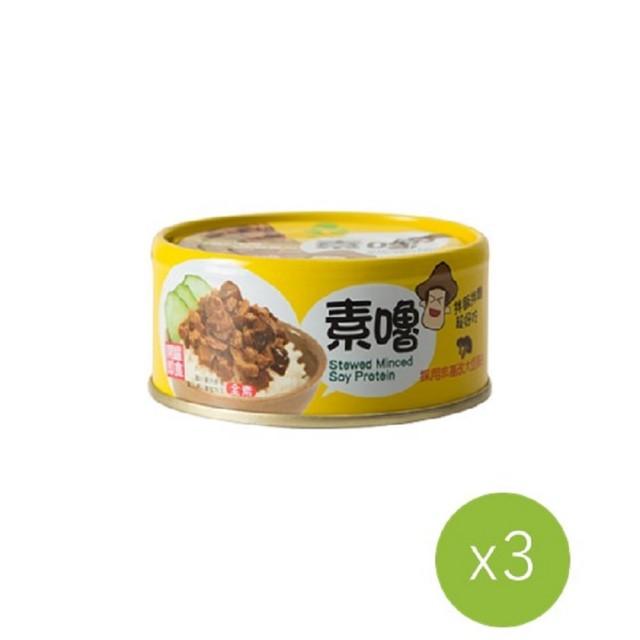 【里仁】素嚕150g(3入組)