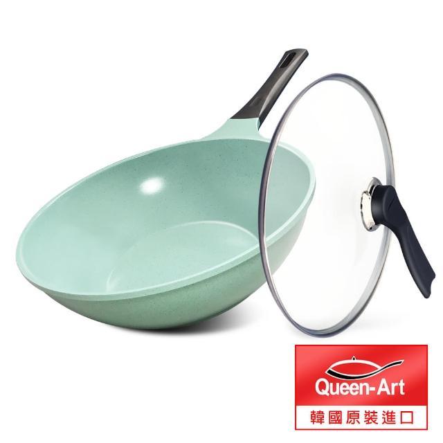 【韓國Queen Art】超硬鑄造玉石陶瓷耐磨不沾深炒鍋28CM-2件組(不沾鍋)