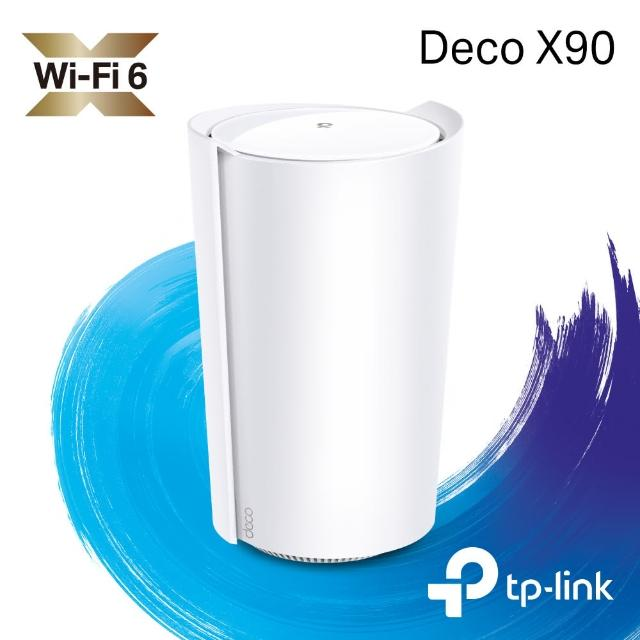 【TP-Link】Deco X90 AX6600 AI-智慧漫遊 三頻無線網路WiFi 6 網狀Mesh Wi-Fi路由器(單入/Wi-Fi 6分享器)