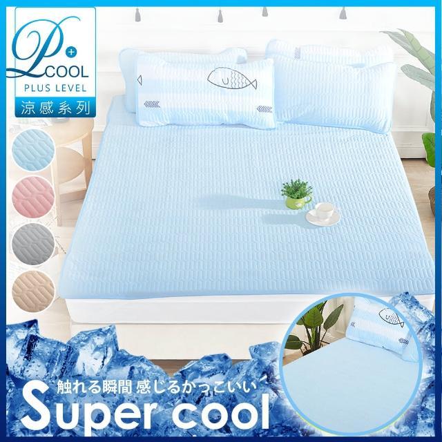 【Cool Dr】贈枕頭2入 多功能MICAX專利冬夏兩用100%涼感紗X水洗棉平單式AB版保潔墊(單人/雙人/加大)