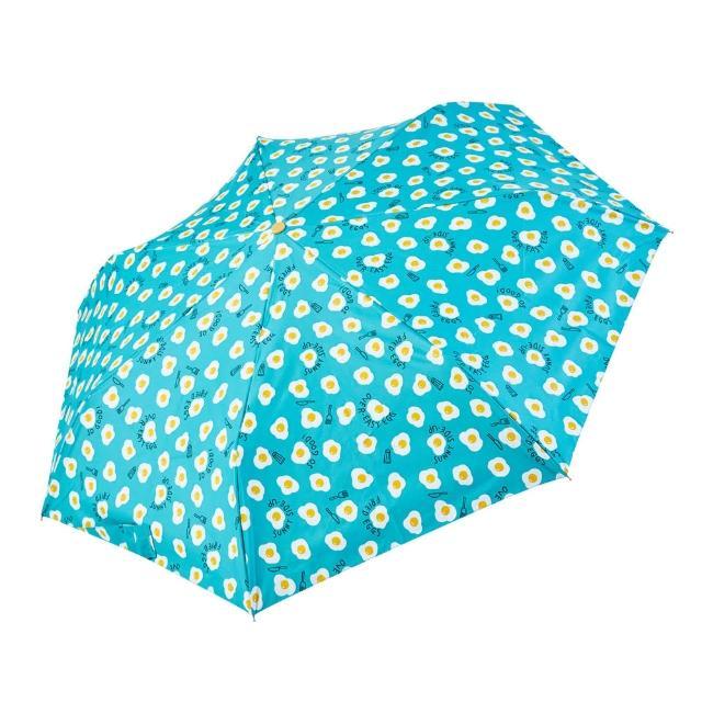【rainstory】-8°降溫凍齡個人自動傘-Sunny Egg(遮光色膠系列)