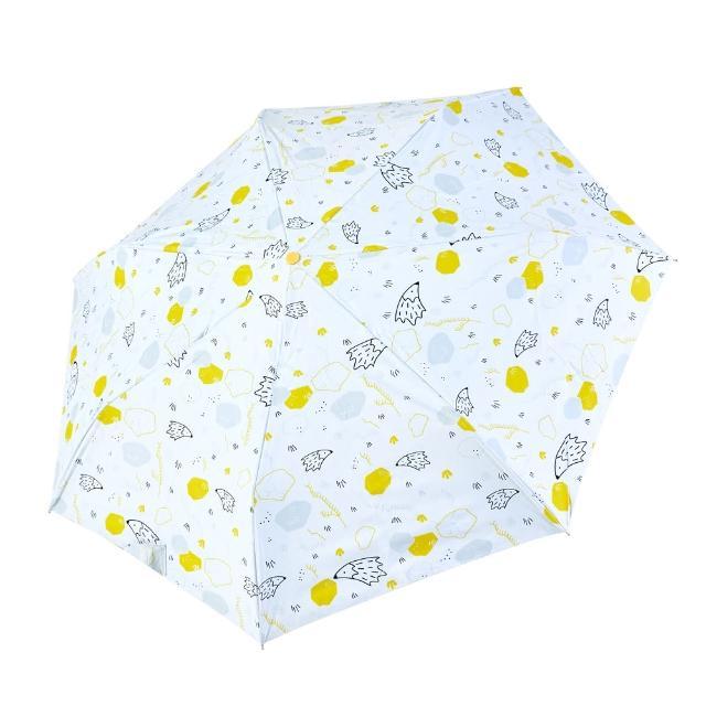 【rainstory】-8°降溫凍齡個人自動傘-刺蝟(遮光色膠系列)