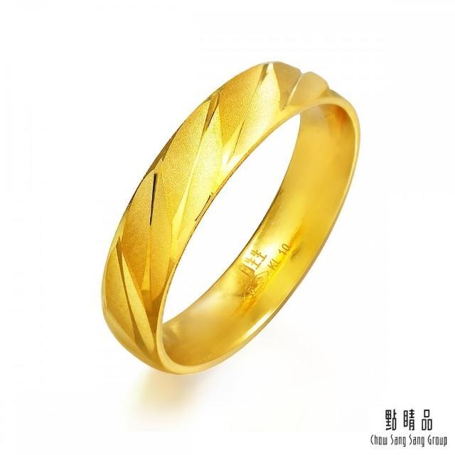 【點睛品】足金9999 義式風車紋 黃金戒指_計價黃金(男戒港圍19)
