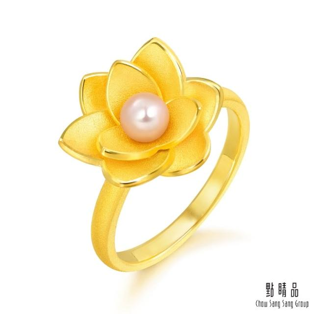【點睛品】足金9999 珍珠玉蘭花 黃金戒指_計價黃金(港圍11)