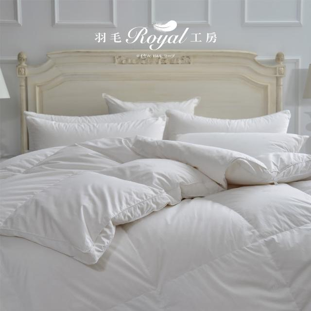 【皇室羽毛工房】高級95%雙人羽絨冬被+德國智慧恆溫枕套一對