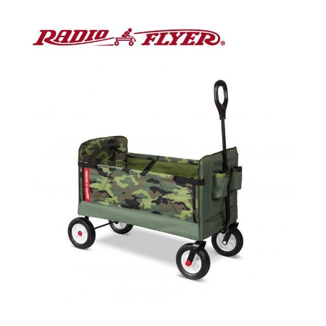 【RadioFlyer】迷彩先鋒三合一全地形折疊拖車#3975Z型(橡膠胎)