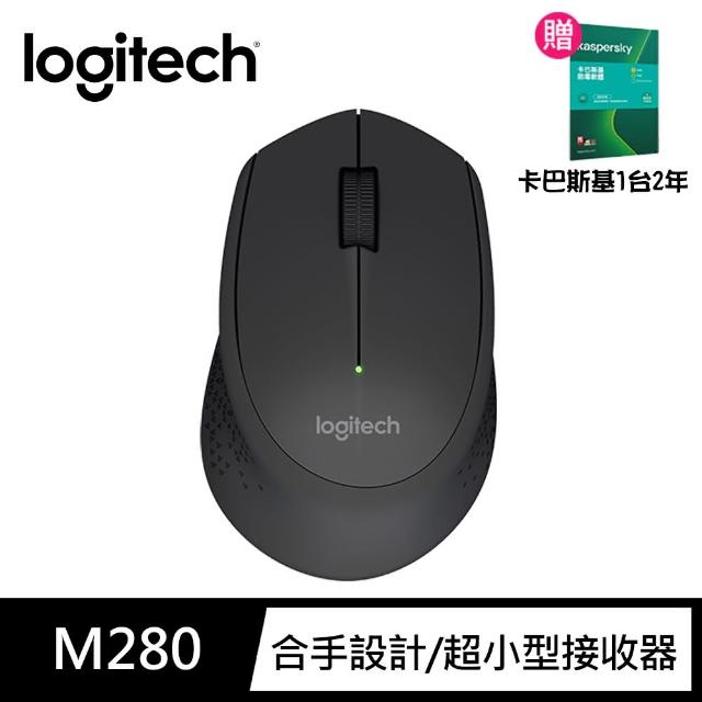 【送卡巴斯基1台2年】Logitech 羅技 M280 無線滑鼠