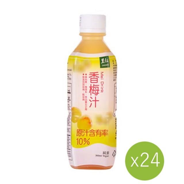 【里仁】香梅汁360ml(24入/箱)