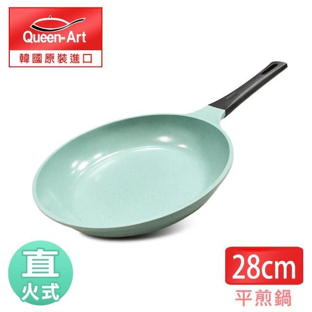 【韓國Queen Art】超硬鑄造玉石陶瓷耐磨不沾平煎鍋28CM(不沾鍋)