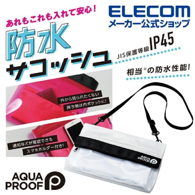 【ELECOM】AQUA PROOF 防水側背包-白(ELPWPBSWH)