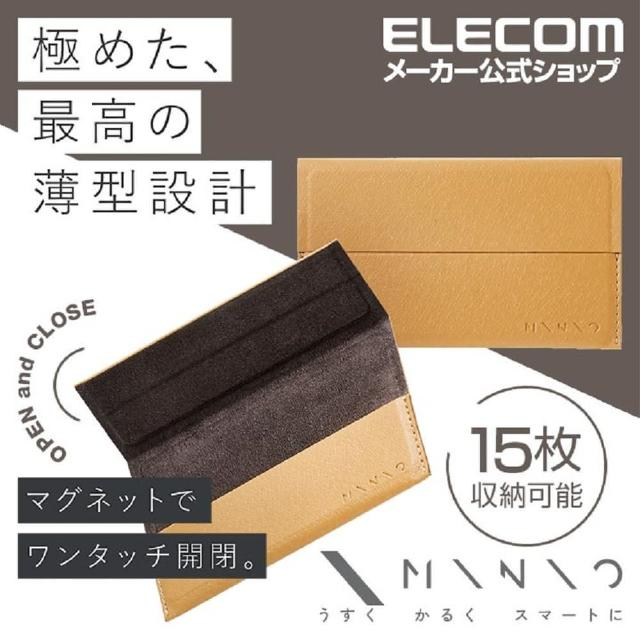 【ELECOM】MINIO皮革名片夾-芥末黃×石灰(ELSLAMNOCCYL)