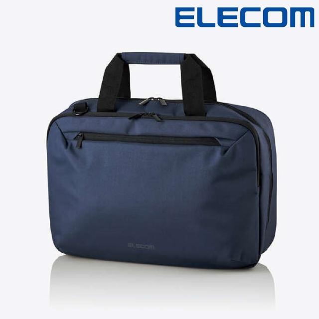 【ELECOM】大容量兩用公事包-藍(ELBMBSBGNV)